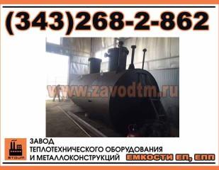 Емкость подземная ЕП 20-2400-900-2