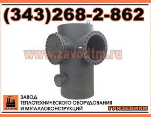 Грязевик Ду 600 Ру 16 вертикальный фланцевый