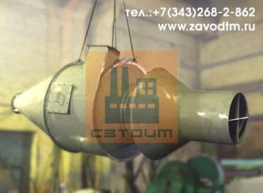 Циклон для древесных отходов ОЭКДМ