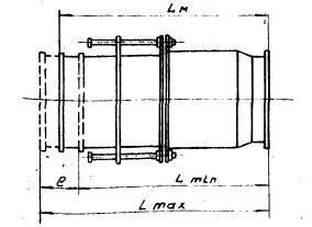 Компенсатор ТМ25 - сборочный чертеж